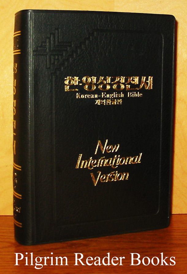 Image for Korean - English Bible: New International Version. (revised).